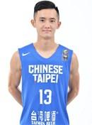 Headshot of Yu-An Chiang