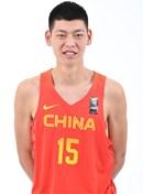 Headshot of Rongzhen Zhu