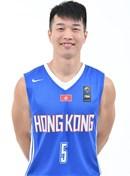 Headshot of Yi Ting Lo