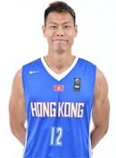 Headshot of Shing Yee Fong