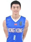 Headshot of Siu Wing Chan