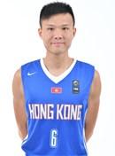 Headshot of Wai Kong Au-Yeung