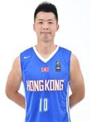 Headshot of Ho Chun Lin