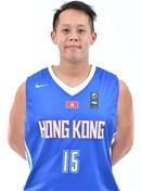 Headshot of Ka Kui Chow
