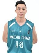 Headshot of Ka Kin Iong