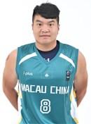 Headshot of Kam Chi Un