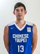 Profile image of Cheng-Ju LU