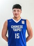 Profile image of Kuan-Chuan CHEN
