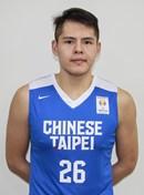 Headshot of Te-Wei Lee