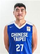 Profile image of Jhen HUANG