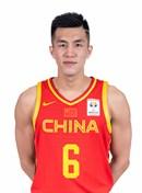 A. Guo