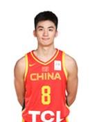 Headshot of Dehao Yu