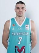 Headshot of Nikolay BAZHIN