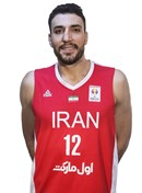 Headshot of Rouzbeh Arghavan