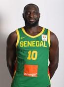 Headshot of Mamadou Lamine Sambe