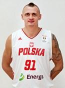 Headshot of Dariusz Wojciech Wyka