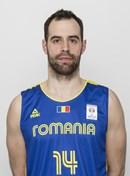 Headshot of Titus Nicoara