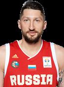 Headshot of Nikita Kurbanov