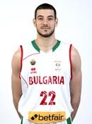 Headshot of Pavlin Ivanov