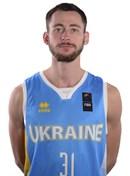 Headshot of Olexandr Mishula