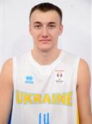 Headshot of Serhii Pavlov