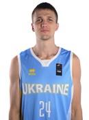 Headshot of Volodymyr Koniev