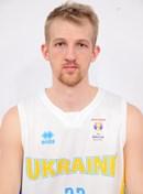 Headshot of Bogdan Bliznyuk