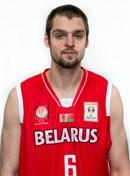 Headshot of Uladzimir Krysevich