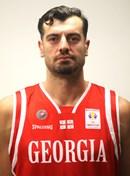 Headshot of Nikoloz Tskitishvili
