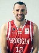 Headshot of Mikhail Chochua