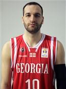 Headshot of Duda Sanadze
