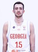 Headshot of Nika Darbaidze