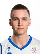 Headshot of Tómas Hilmarsson