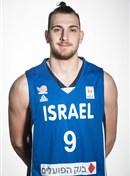 Headshot of Golan Gutt