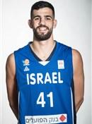 Headshot of Tomer Ginat