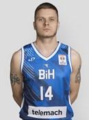 Headshot of Almir Hasandic