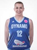 Headshot of Tatiana Vidmer