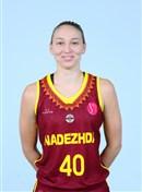 Headshot of Ekaterina Gunchenko