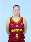 Headshot of Svetlana Kramar