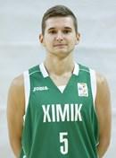 Headshot of Kyrylo Marchenko