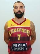 Headshot of Georgios Neophytou
