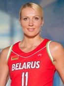 Headshot of Yelena Leuchanka