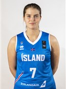 Headshot of Ragnheidur Benonisdottir