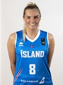 Headshot of Ingunn Kristinardottir