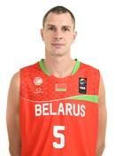 Headshot of Aliaksei Trastsinetski
