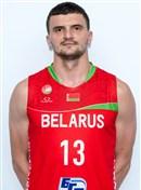 Headshot of Siarhei Vabishchevich