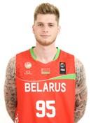 Headshot of Ivan Aladka