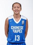 C. Lin