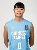Profile image of Yu Chieh CHEN