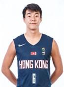 Profile image of Pak Lam CHAN